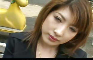 Asiatische reife hausfrauen videos Partei